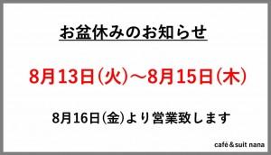 B7F8EAB4-17CE-4C97-9553-446A54665F44